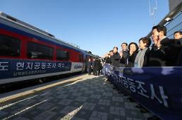 .Koreas to hold symbolic groundbreaking ceremony for renewal of  transport artery.