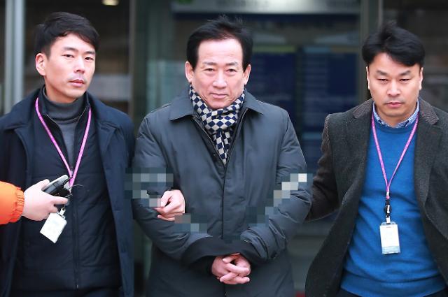 오현득 국기원장 구속…법원