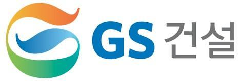 GS E&C wins construction deal in Myanmar's old capital city