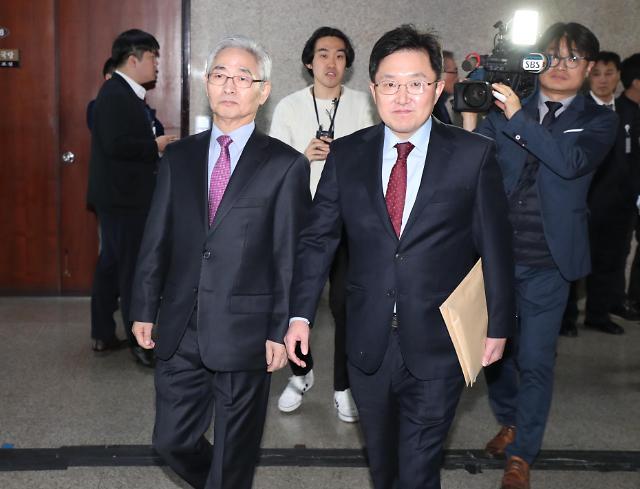 한국당 조강특위, 총 79곳 국회의원 선거구 조직위원장 공모