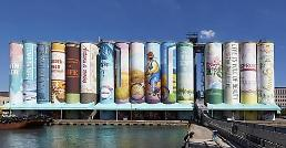 .Incheon port celebrates Guinness Book listing of worlds larges mural.
