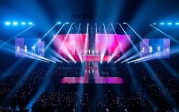 Policymakers propose construction of K-pop arena in Seoul