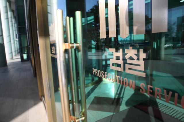 안태근 전 검사장 징역 2년 구형…인사보복 혐의 부인