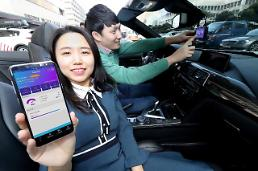 KT uses NB-IoT to develop smartphone-linked car black box