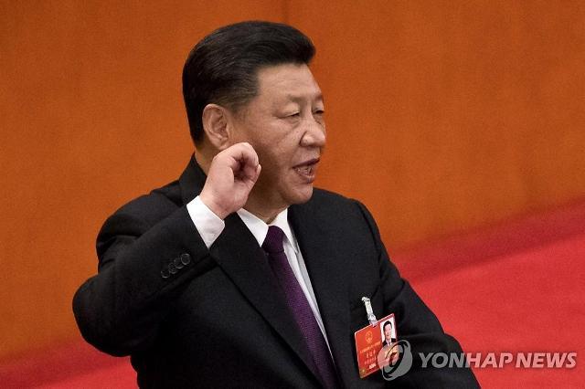 아주경제: 중국 경제 - cover