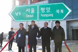 .Koreas hold symbolic groundbreaking ceremony to connect severed railroads.