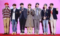 .BTS to unveil never-seen-before performance at year-end TV music show.