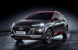 .Hyundai to release special Iron Man edition compact SUV in January.