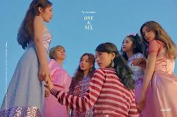 Girl band APINK to come back with mini-album next month
