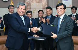 S. Korea inks deal to join Central American multilateral development bank: Yonhap