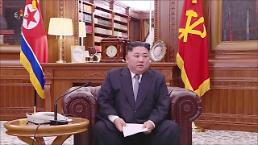 .N. Korean leader warns of new way unless Washington takes reciprocal steps.