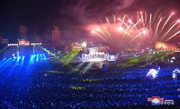 [Photo News] Fireworks, drones and light show greet New Year in N. Korea