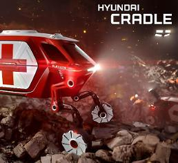 Hyundai releases teaser image of four-legged concept vehicle Elevate