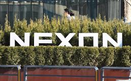 .Nexon founder puts entire stake in holding company up for sale .