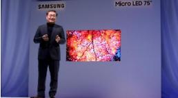 .Samsung unveils new 75-inch micro LED TV ahead of CES.