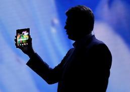 .Samsungs foldable phone acclaimed by SK Telecom head.