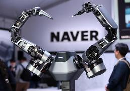 .LG agrees to use Navers loation and mobility platform for guiding robots.