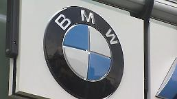 .BMW Korea slapped with $12.9 million fine for altering documents.