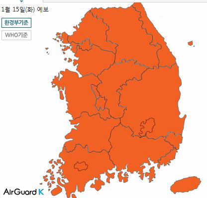 [오늘의 미세먼지]15일 미세먼지 전국 '나쁨' 단계