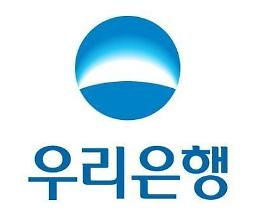 .Woori promises to seek active acquisitions in non-banking sector.