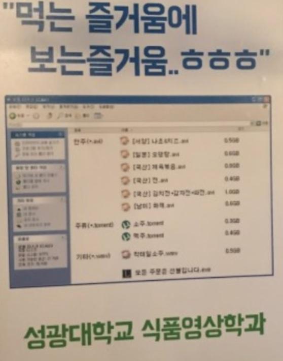 '야동 메뉴판'? 박성광 포차…'언어성추행' 논란 속 영업종료