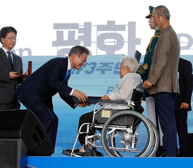 손혜원 의원 부친은 일제 암흑기 독립운동가…지난해 정부 훈장 수여