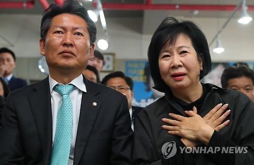 손혜원 '탈당‧불출마 선언'에…주목받는 정청래