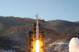 .U.S. think tank discloses undeclared missile operating base in N. Korea.