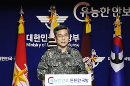 .S. Korea military warns of strong action against provocation by Japanese patrol plane.