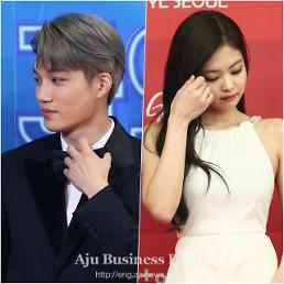EXOs Kai breaks up with BLACKPINKs Jennie: SM