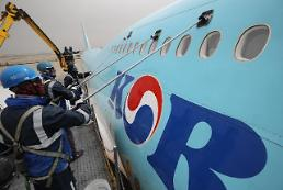 .Activist fund wants Korean Air to spin off and list aerospace manufacturing division.