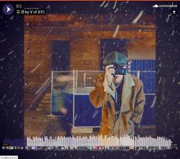 .BTS member V delights fans with self-composed song Landscape.