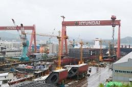 .Hyundai shipyard agrees to acquire controlling stake in Daewoo shipyard.