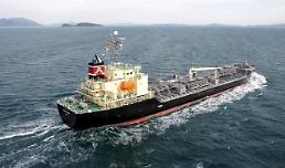 Double bottom structure required for small tankers in S. Korea