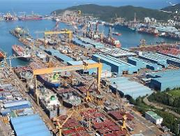 .Hyundai shipyard selected as sole bidder for Daewoo shipyard.