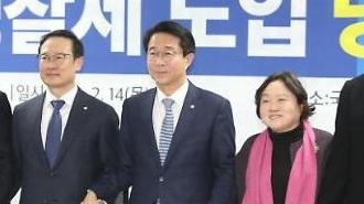 당정청, 2021년까지 자치경찰제 전국 확대 논의