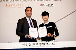 .LPGA star Park Sung-hyun signs unbelievable sponsorship deal.