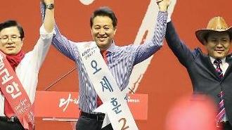 한국당 전당대회 첫 합동연설회…막오른 당권 레이스