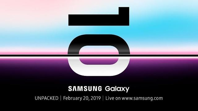 Basic model of Samsung's new flagship smartphone to come at $936