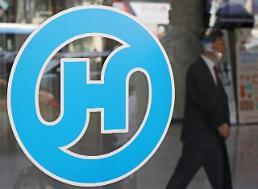 .Philippine banks agree to reschedule debt of Hanjin shipyard in Subic.