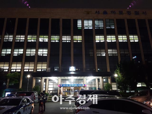 '폭행 의혹' 손석희 경찰조사 11시간째…저녁 늦게 끝날 듯