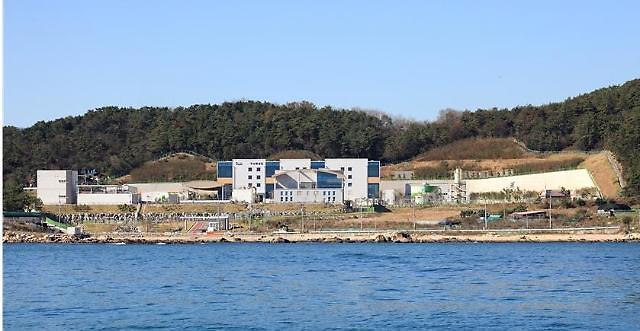 Busan city seeks to resuscitate S. Korea's biggest desalination plant
