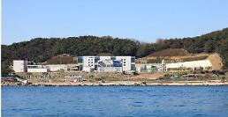 .Busan city seeks to resuscitate S. Koreas biggest desalination plant.