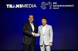 SM Entertainment agrees to set up joint venture with Indonesian media company