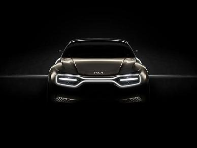 .Kia Motors releases teaser image for new all-electric concept car .
