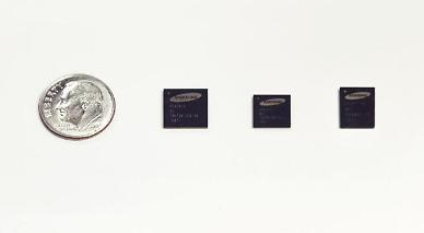 .Samsung develops next-gen chipset for 5G base stations.