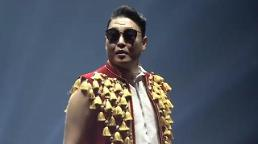 .Psy plans three-month audition tour to find talented young artists.