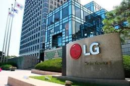 .LG Electronics becomes strategic member in AUTOSAR technology partnership.