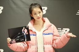 .Singer IU to take main role in new cable TV mystery drama Hotel Deluna.