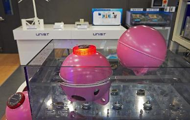 .Prominent S. Korean science institute embarks on commercialization of seawater batteries.
